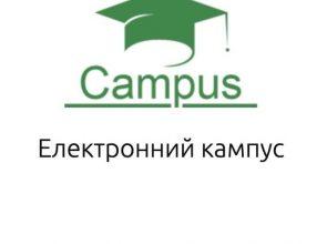 (Українська) Другий календарний контроль
